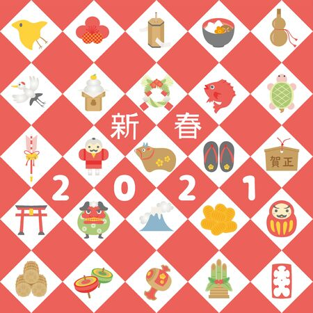 Japanese new year in 2021 vector background.