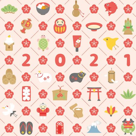 Japanese new year in 2021 vector seamless pattern background.