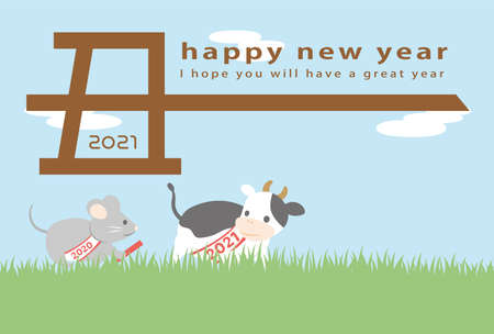 Hello 2021, Good bye 2020. Japanese New Year's card in 2021.