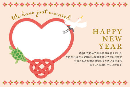 New Year's card that we got married.