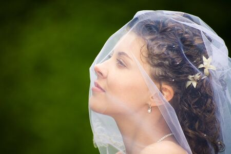 fiancee: Image of profile of beautiful fiancee in a natural environment