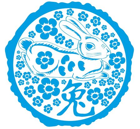 illustration of Chinese year of the rabbit Vector