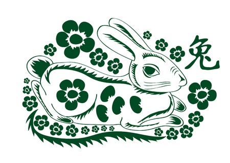 Vector illustration of green rabbit with flowers and Chinese sign Stock Vector - 9727420