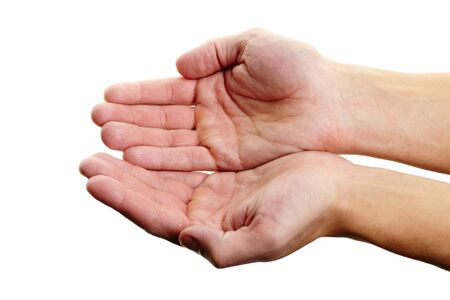 Human hands put together palms up Stock Photo - 12327333