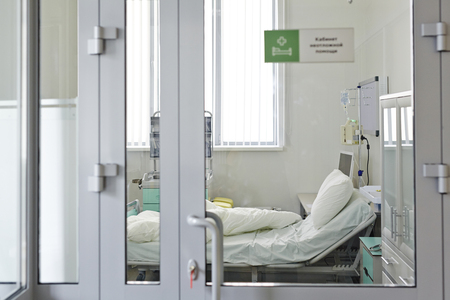 intensive care unit: Intensive care unit behind closed glass door Stock Photo