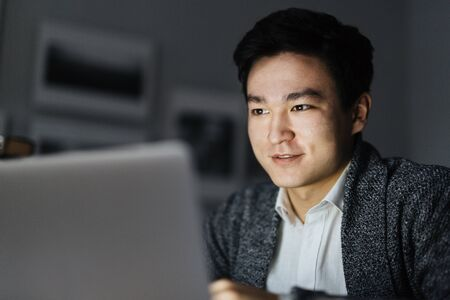 working: Working overtime Stock Photo