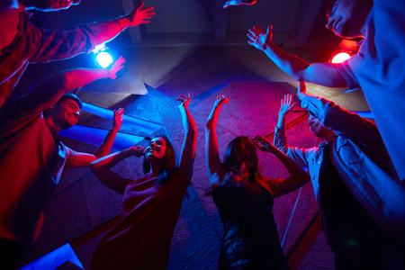 Dancing mood Zdjęcie Seryjne