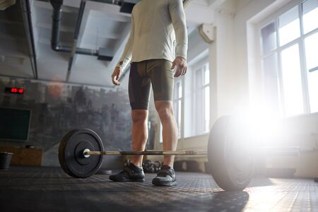 Powerlifting in Gym Stock Photo