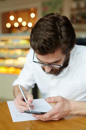 직업 신청서 작성