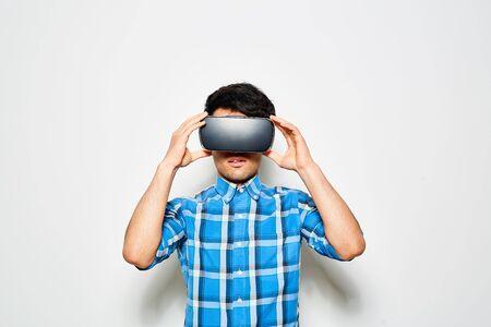 Young Man Using Modern Technology Stock Photo