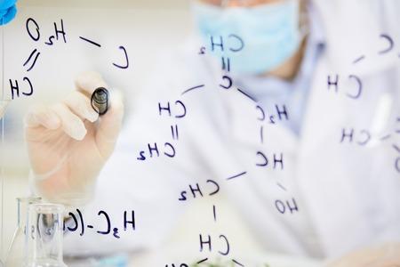 분자 구조