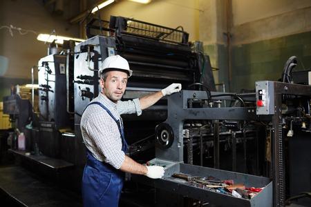 Regulating machine mechanism Stock fotó