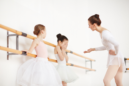 발레 문제
