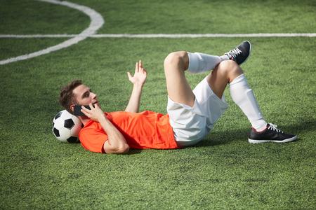 Llamando al campo de fútbol Foto de archivo