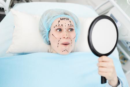 Before beauty procedure