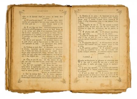 vangelo aperto: Il vecchio libro aperto - il Vangelo nella vecchia lingua russa
