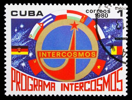 soviet: CUBA - CIRCA 1980: A stamp printed in Cuba, shows Intercosmos emblem, circa 1980