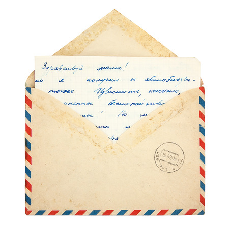 Old envelope and letter on a white background