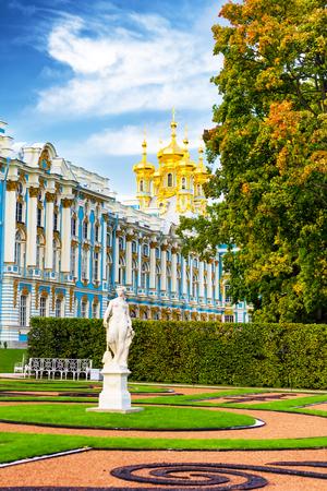 selo: Garden in Catherines palace in Tsarkoie Selo (Pushkin), Russia