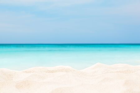 Blue sky and beautiful white beach in Punta Cana, Dominican Republic. Vacation holidays background wallpaper. View of nice tropical beach. Stock Photo