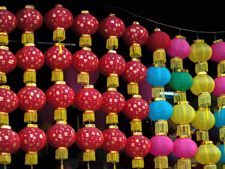 colorful paper lanterns for sale stock photo picture and royalty