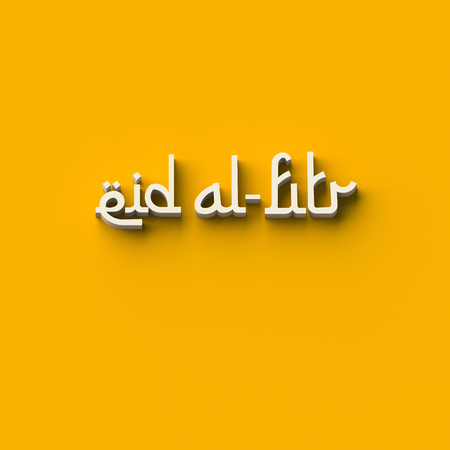 3D RENDERING WORDS eid al-fitr (FESTIVAL OF BREAKING OF THE FAST)