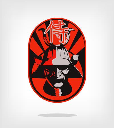 casco rojo: Vector Jap�n logo ilustraci�n