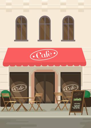 parisian: Restaurants facade. Vector flat illustration Illustration