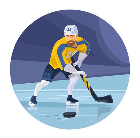 slap: Hockey player. Vector flat illustration Illustration