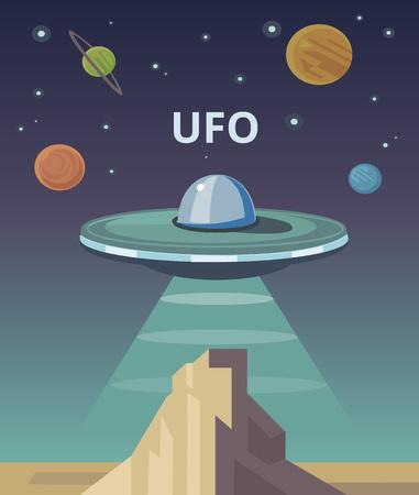 unidentified: UFO vector flat cartoon illustration