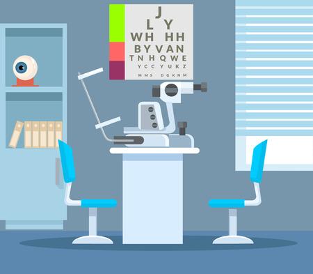 Ophthalmologist office. Vector flat illustration