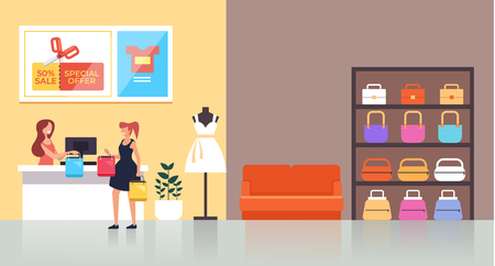 Woman consumer character making purchases. Shopping concept. Vector flat cartoon graphic design illustration 向量圖像