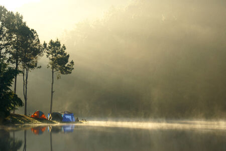 pang: this is picture of the nice fog in thailand Stock Photo