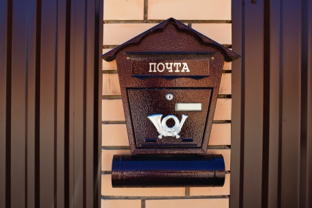 Metallic mailbox  placed on the house wall photo