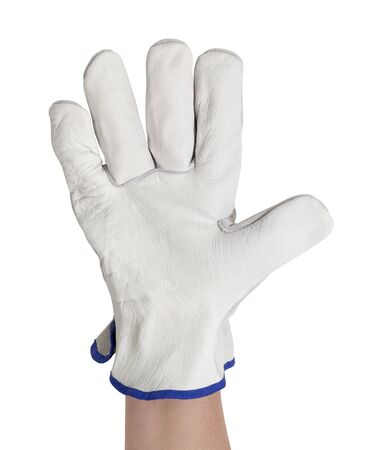 open hand gloved with a light grey working glove.Studio shot in white back Stock Photo - 10839531