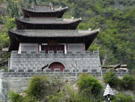 surrounding wall: historic fortified building near Yangtze River in China Stock Photo