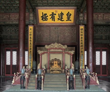 the forbidden city: historic throne at the Forbidden City in Beijing (China)
