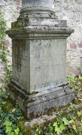 freiburg: detail of a old graveyard in Freiburg im Breisgau, a city in Southern Germany