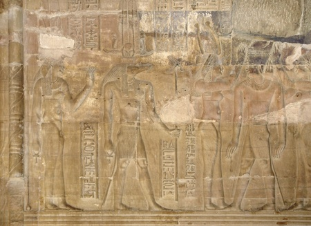 detail of a relief at the ancient Temple of Kom Ombo in Egypt (Africa) photo