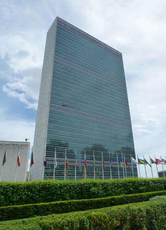nazioni unite: la sede delle Nazioni Unite a New York City, Stati Uniti d'America Archivio Fotografico