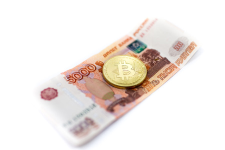 thousand: bitcoin with five thousand rubles