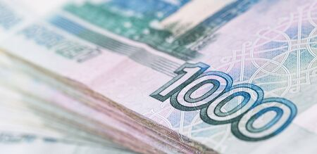 closeup one thousand Russian rubles banknotes