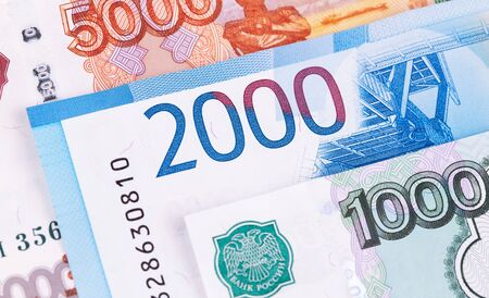 one, two, five thousand rubles banknotes, russian money closeup