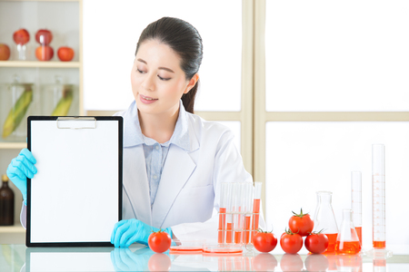 modification: genetic modification data are very impotant to record blank clipboard Stock Photo