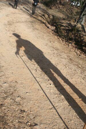 sombra Trekking