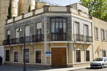 talavera: Pilar social center, Talavera, Toledo