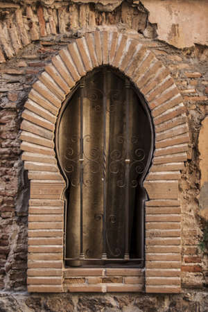 talavera: Window-medieval Moorish, Visigothic, Talavera, Toledo,
