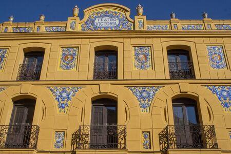 talavera de la reina: Facade of the Victoria Theatre, Talavera de la Reina Editorial
