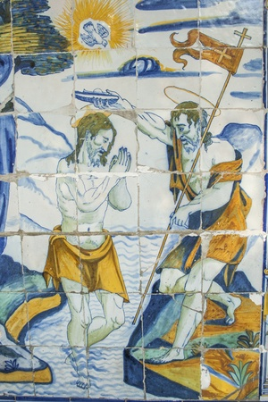 Baptism of Christ, ceramic tiles Talavera de la Reina, Toledo, Spain
