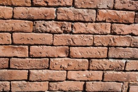 Brick texture  photo